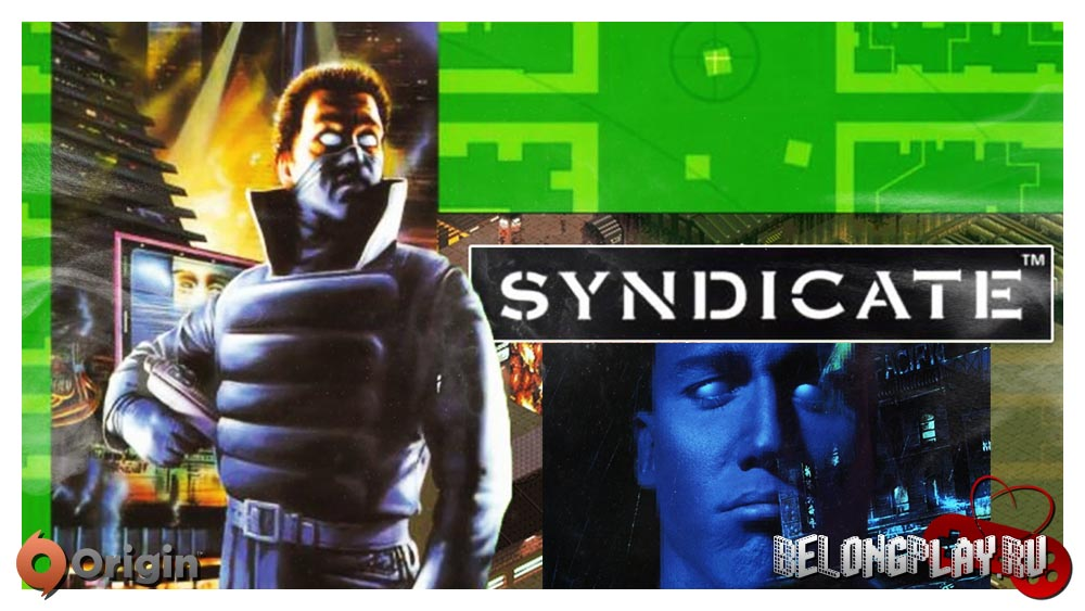 syndicate 1993 game logo