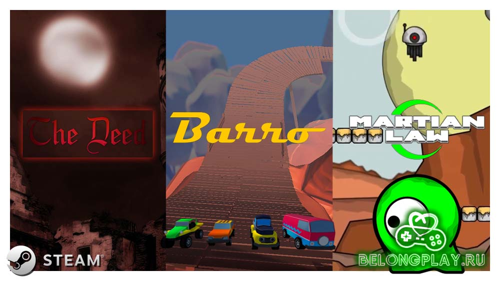 The Deed barro martian law game