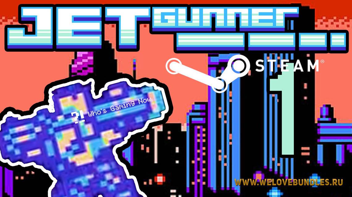 jet gunner steam game art logo