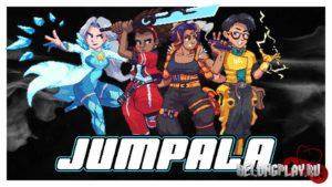 Игра Jumpala – соревновательный платформер на четверых