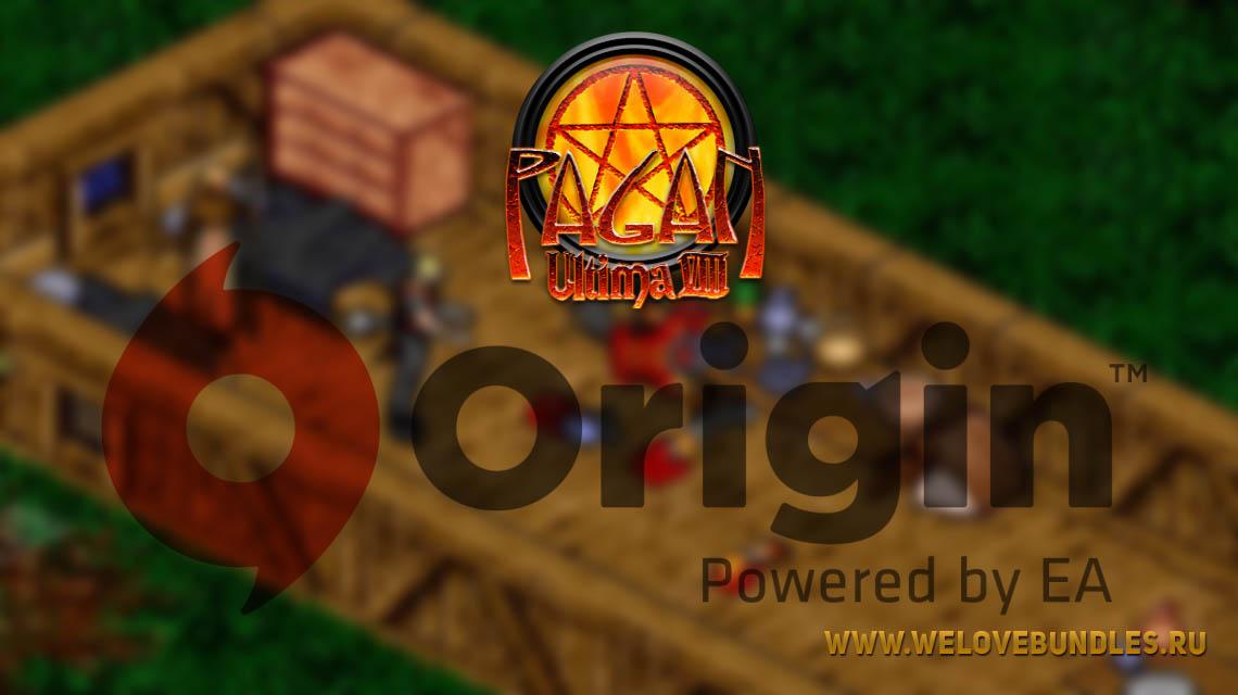origin free ultima8 game art logo