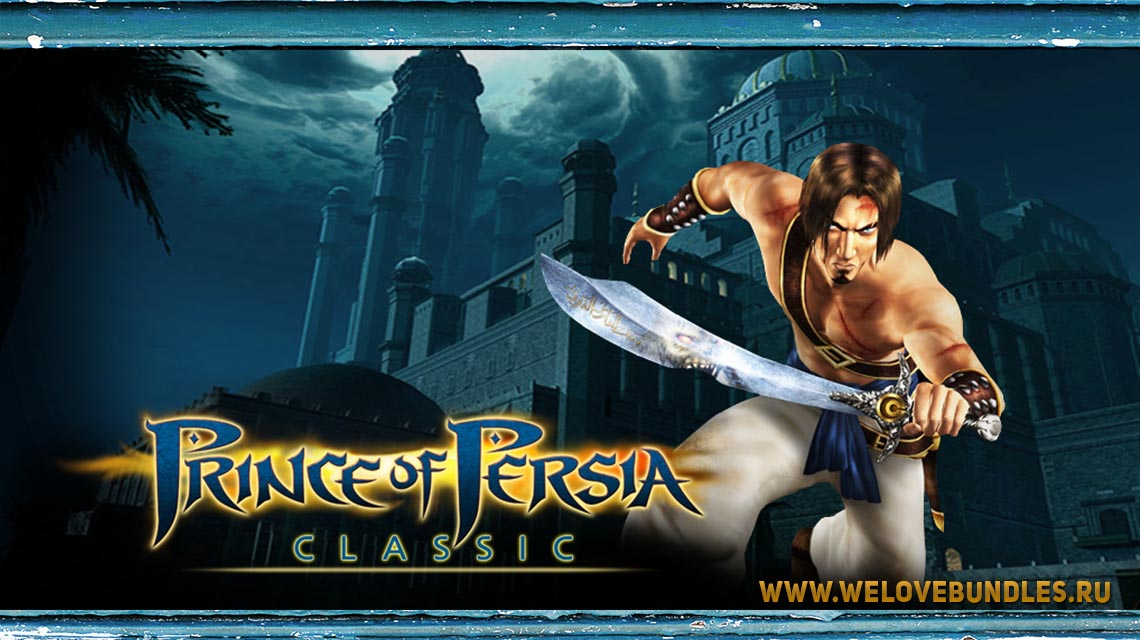 prince of persia free game art logo