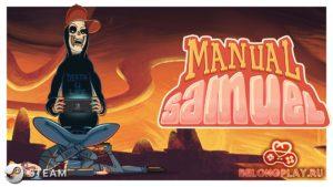 Раздача Steam-ключей Manual Samuel на Хамбле
