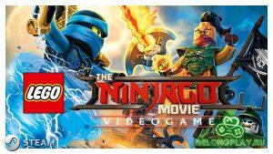 The LEGO NINJAGO Movie Video Game в новой бесплатной Steam-раздаче