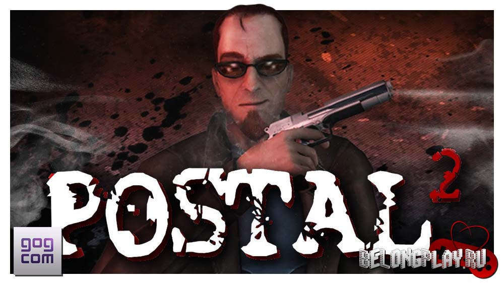 Postal 2 logo art game