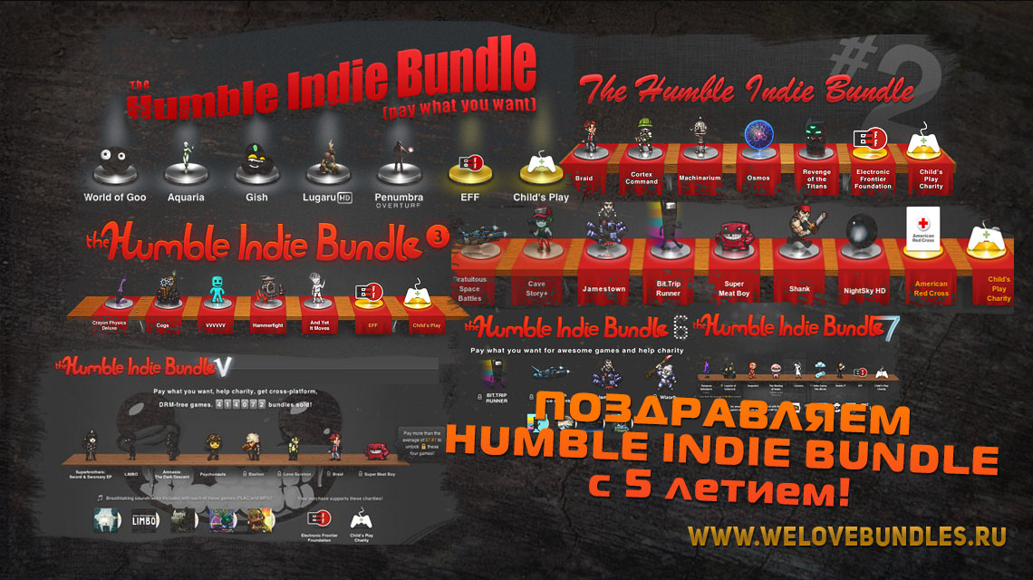 humble indie bundle 5years game art logo