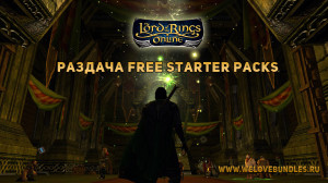 Более 8000 кодов Free Starter Packs для The Lord of the Rings Online