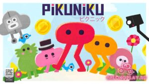 Чудесная игра Pikuniku раздаётся в Epic Games