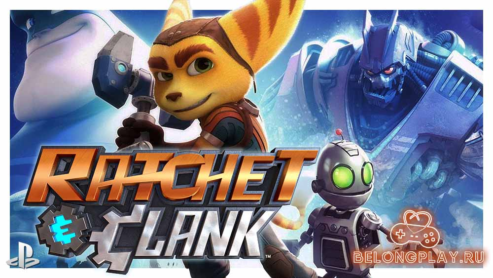 ratchet and clank remaster playstation