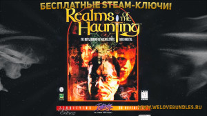 Раздача Steam-ключей Realms of the Haunting