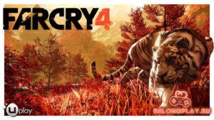 Что делать, если у вас вылетает Far Cry 4 (на Шангри Ла или в начале игры)