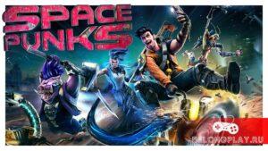 SpacePunks выходит скоро в ранний доступ, как попасть на бета-тест
