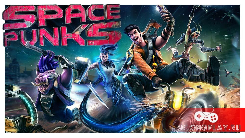 SpacePunks