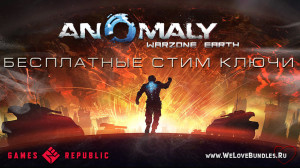 Бесплатно: Steam-игра Anomaly: Warzone Earth с коллекционными карточками
