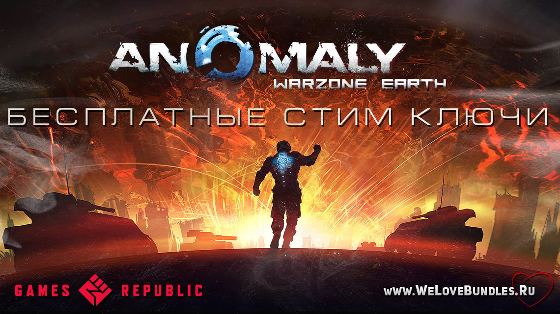 anomaly warzone earth game art logo