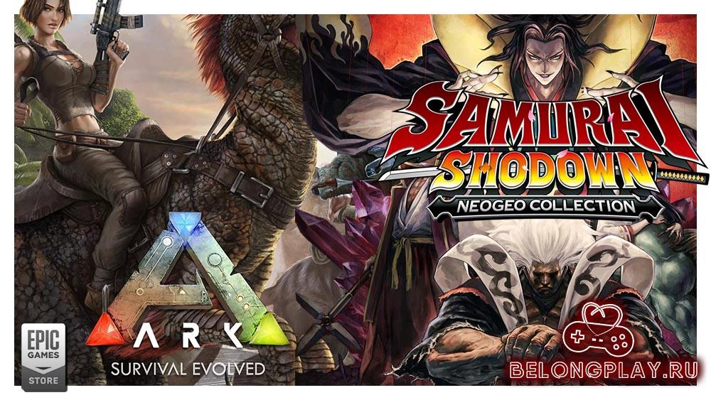 ark survival evolved samurai shodown