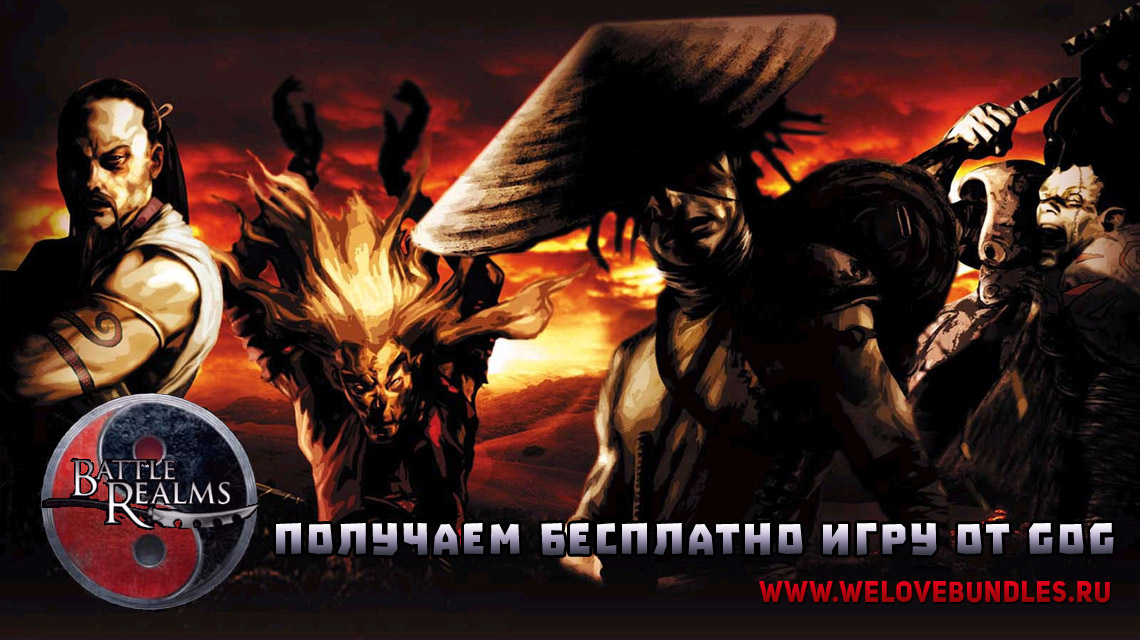 battle realms game art logo