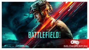 battlefield 2042 logo wallpaper art