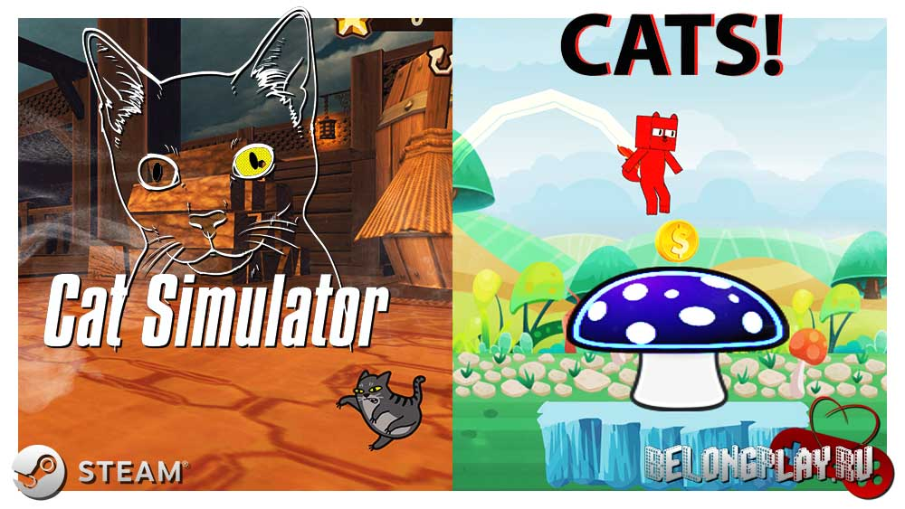 CAT SIMULATOR and CATS