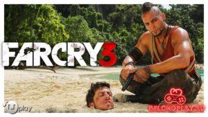 Как получить бесплатно Far Cry 3 для ПК на свой аккаунт Uplay?