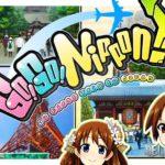 Игра Go! Go! Nippon! ~My First Trip to Japan~ стала бесплатной в Steam