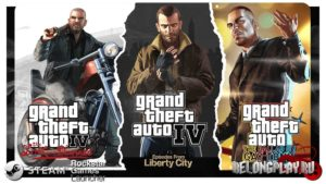 Grand Theft Auto IV: Complete Edition бесплатно обновится в Steam