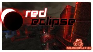 Серия игр Red Eclipse – бесплатный аренный мультиплеер-шутер