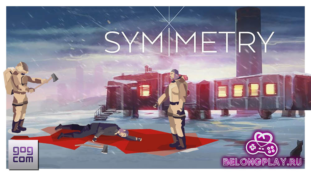 SYMMETRY game art logo