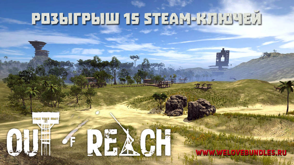 out of reach game art logo