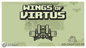 Wings of Virtus – бесплатный шмап в Steam