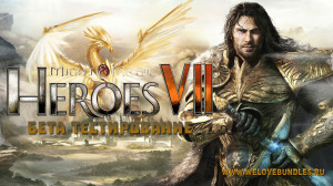 Запись на бету Might and Magic Heroes VII
