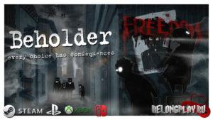Короткометражный фильм Beholder: обзор серии игр