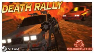 death rally classic