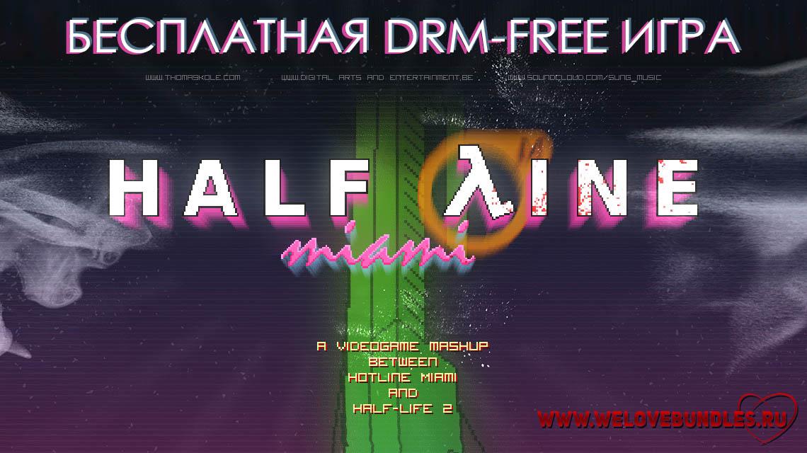 half line miami game art logo