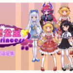 Китайская ролевая игра Princess Lili раздаётся бесплатно в Steam