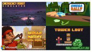 Раздача игр Emergency Robot Simulator, Omega Rally Championship, Indian Mutiny – Little Sepoy и Tower Loot