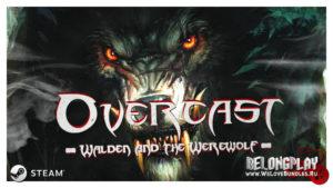 Overcast: Walden and the Werewolf: раздача Steam-ключей от игры