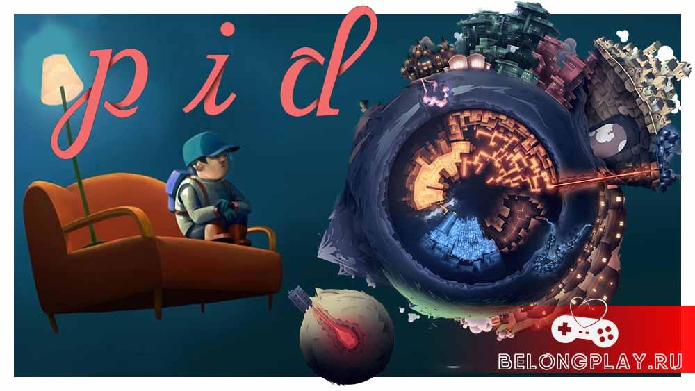 pid game game art logo