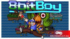 Раздача игры 8BitBoy – полное прохождение ретро-платформера