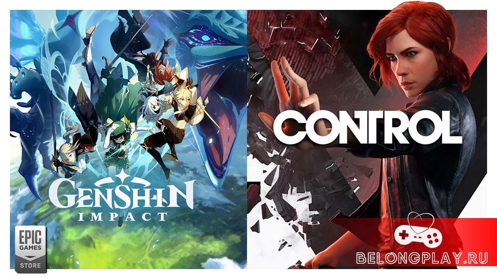 Control & Genshin Impact