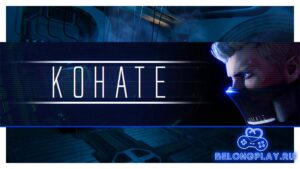 Kohate game art logo