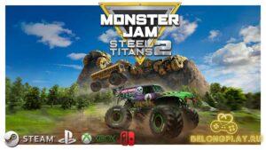 Вторая часть современного симулятора шоу монстр-траков Monster Jam Steel Titans 2