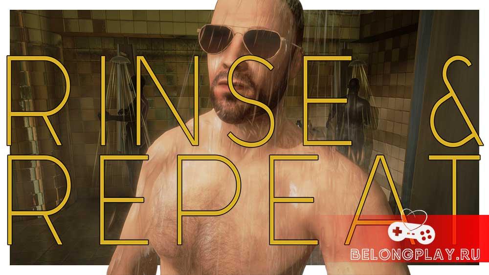 видео помывки голого мужика