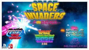 Обзор Space Invaders Forever: старые пришельцы на современных консолях