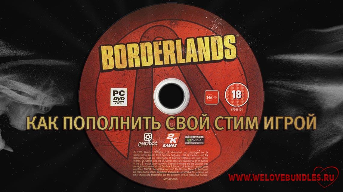 borderlands granting tool game art logo