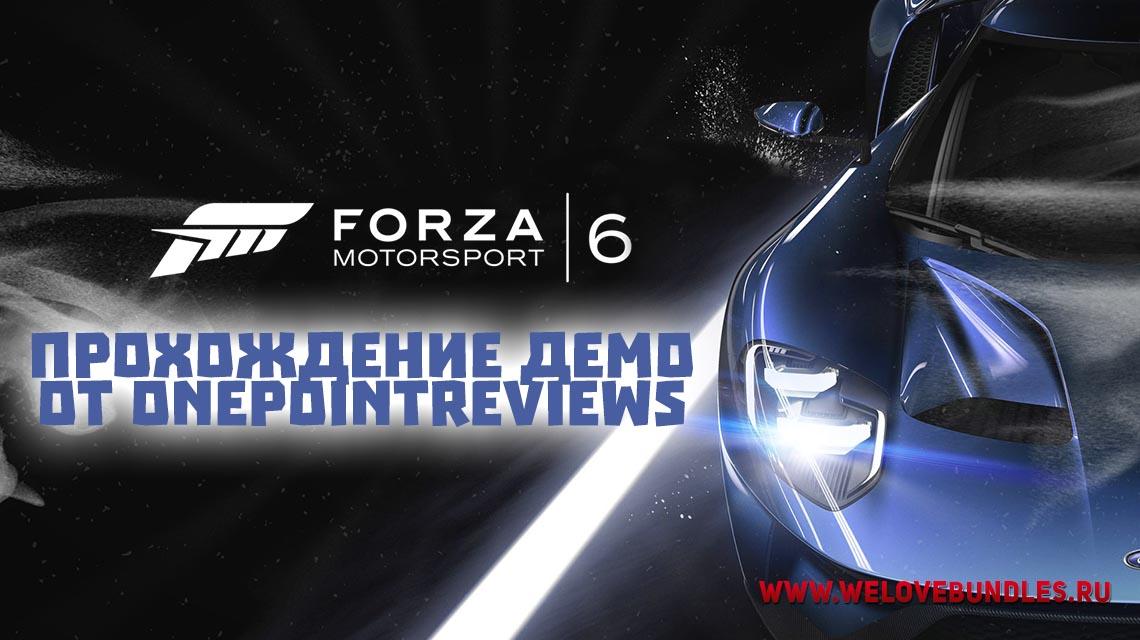Полное прохождение демки Forza Motorsport 6 Demo