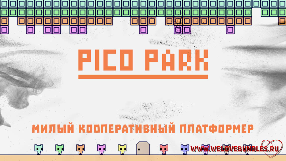 pico park game art logo