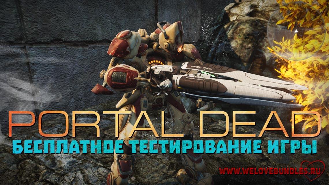 portal dead game art logo