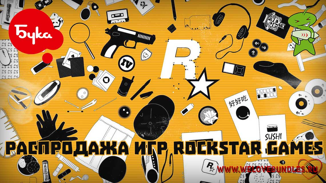 rockstar games game art logo