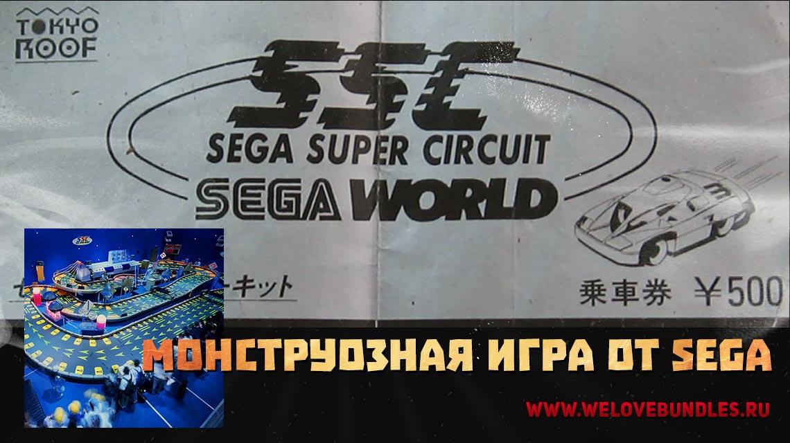Факты о видеоиграх: в 1989 году компания SEGA произвела на свет Монстра!